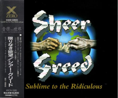 Sheer Greed Sublime To The Ridiculous CD album (CDLP) Japanese XTZCDSU646343