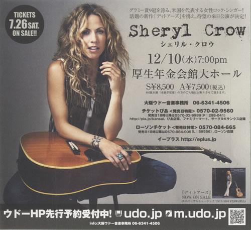 Sheryl Crow Detours Handbill handbill Japanese SCWHBDE441688