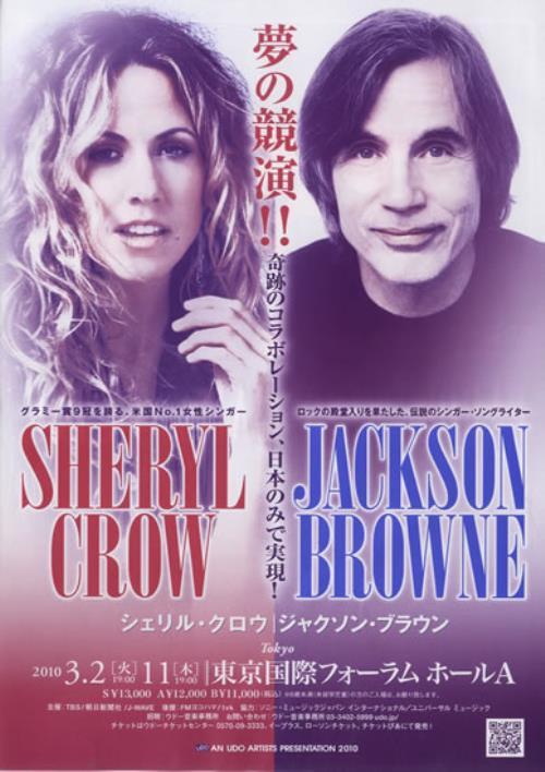 Sheryl Crow In Concert handbill Japanese SCWHBIN545462