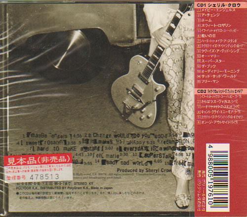 Sheryl Crow Sheryl Crow - Signature Tour Edition - Sealed 2 CD album set (Double CD) Japanese SCW2CSH639545