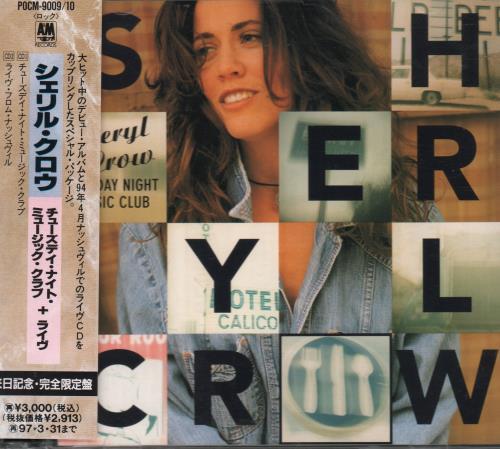 Sheryl Crow Tuesday Night Music Club 2 CD album set (Double CD) Japanese SCW2CTU165923
