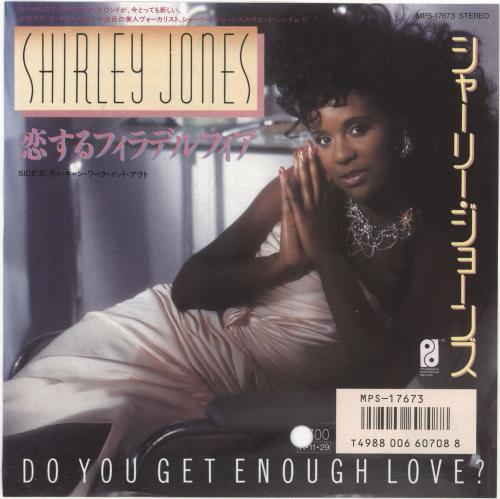 """Shirley Jones (80s) Do You Get Enough Love? + Insert 7"""" vinyl single (7 inch record) Japanese W-Y07DO720435"""