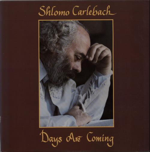 Shlomo Carlebach Days Are Coming vinyl LP album (LP record) US UN9LPDA620097
