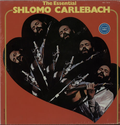 Shlomo Carlebach The Essential Shlomo Carlebach 2-LP vinyl record set (Double Album) US UN92LTH620098