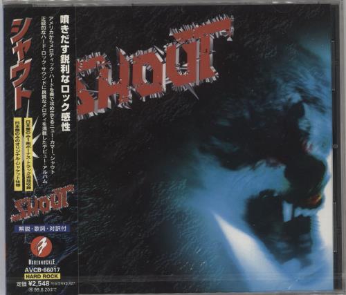 Shout (US) Shout CD album (CDLP) Japanese 0JVCDSH730021