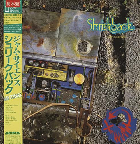 Shriekback Jam Science vinyl LP album (LP record) Japanese SRKLPJA320817