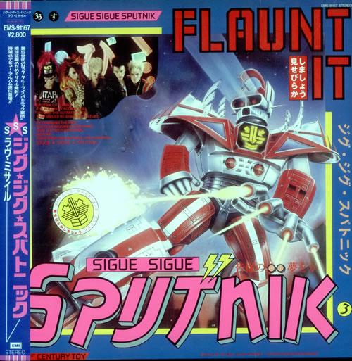 Sigue Sigue Sputnik Flaunt It w/ Poster vinyl LP album (LP record) Japanese SSSLPFL516767