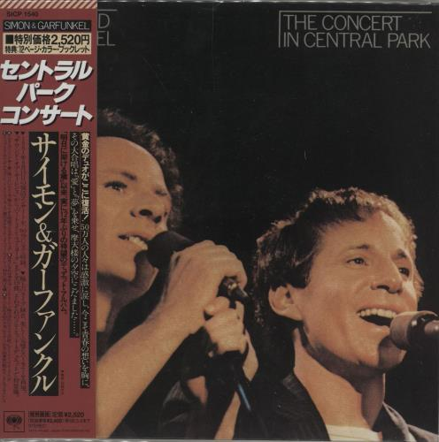 Simon & Garfunkel The Concert In Central Park CD album (CDLP) Japanese SGFCDTH408188