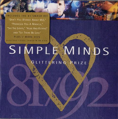 Simple Minds Glittering Prize CD album (CDLP) US SIMCDGL431047