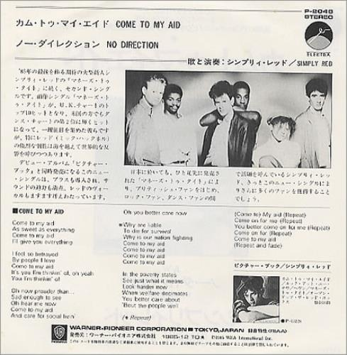 """Simply Red Come To My Aid + Insert 7"""" vinyl single (7 inch record) Japanese RED07CO157799"""