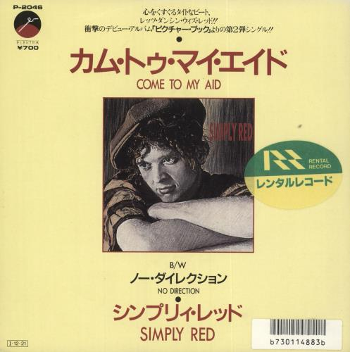 """Simply Red Come To My Aid 7"""" vinyl single (7 inch record) Japanese RED07CO40054"""