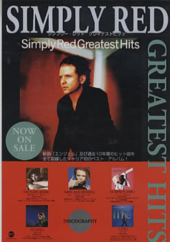 Simply Red Greatest Hits display Japanese REDDIGR147465