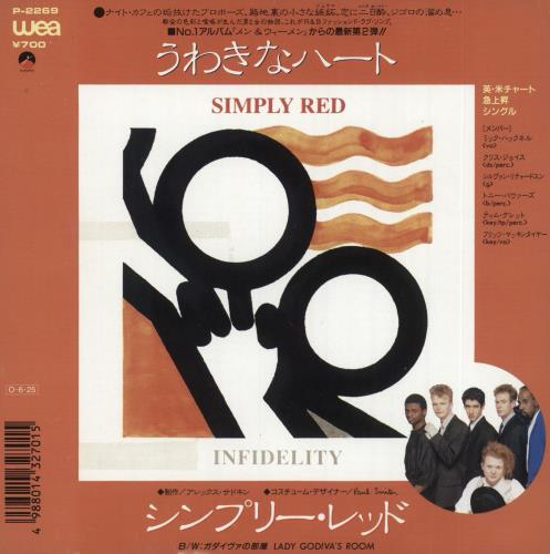 """Simply Red Infidelity - White label + Insert 7"""" vinyl single (7 inch record) Japanese RED07IN70264"""