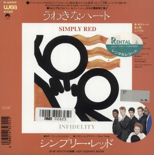 """Simply Red Infidelity 7"""" vinyl single (7 inch record) Japanese RED07IN732433"""