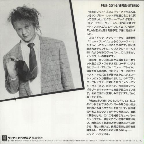 """Simply Red It's Only Love - Promo Sleeve 7"""" vinyl single (7 inch record) Japanese RED07IT70260"""