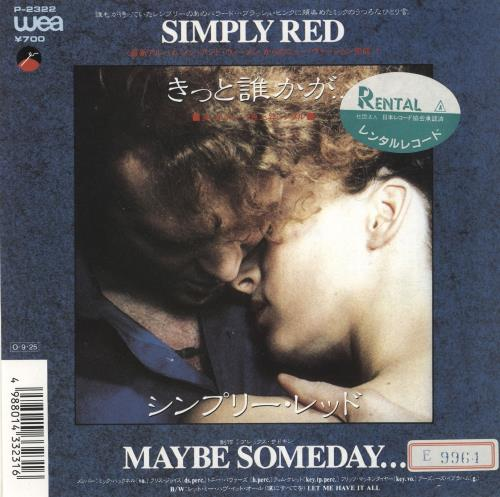 """Simply Red Maybe Someday 7"""" vinyl single (7 inch record) Japanese RED07MA732432"""