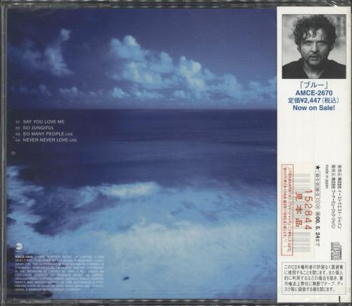 "Simply Red Say You Love Me - Promo + Obi - Sealed CD single (CD5 / 5"") Japanese REDC5SA122892"