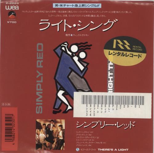 """Simply Red The Right Thing - Rental 7"""" vinyl single (7 inch record) Japanese RED07TH749603"""