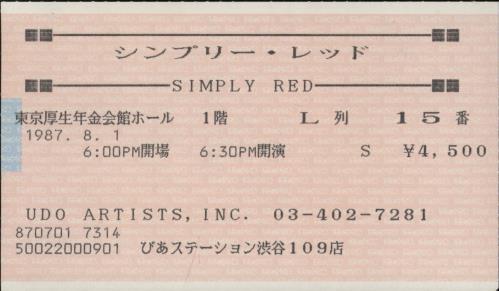Simply Red World Tour 1987 + Ticket Stub tour programme Japanese REDTRWO768901