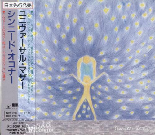 Sinead O'Connor Universal Mother Japanese CD album (CDLP