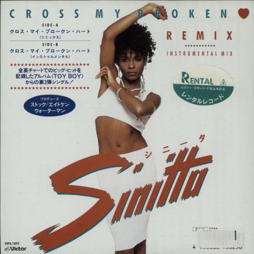 "Sinitta Cross My Broken Heart 7"" vinyl single (7 inch record) Japanese SIT07CR590323"
