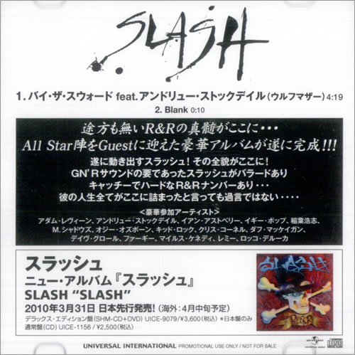 Slash By The Sword CD-R acetate Japanese AS4CRBY515463