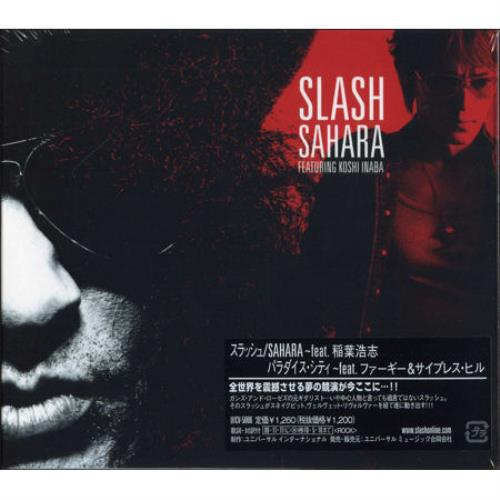 "Slash Sahara CD single (CD5 / 5"") Japanese AS4C5SA486870"
