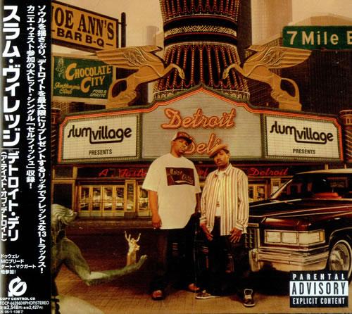 Slum Village Detriot Deli CD album (CDLP) Japanese UL5CDDE509073