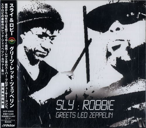 Sly & Robbie Greets Led Zeppelin CD album (CDLP) Japanese S&RCDGR595943