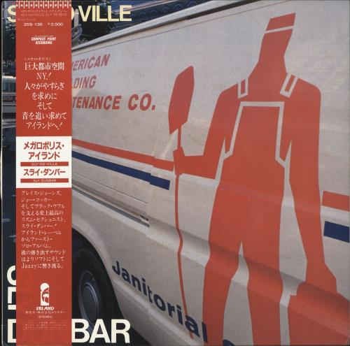 Sly Dunbar Sly-Go-Ville + Obi vinyl LP album (LP record) Japanese DU4LPSL711371