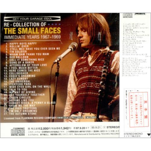 Small Faces Immediate Years CD album (CDLP) Japanese SMFCDIM122775