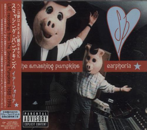 Smashing Pumpkins Earphoria CD album (CDLP) Japanese SMPCDEA322431