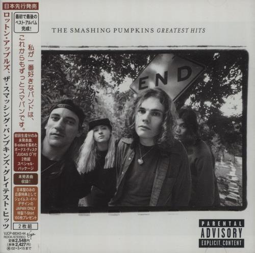Smashing Pumpkins Greatest Hits 2 CD album set (Double CD) Japanese SMP2CRO202693