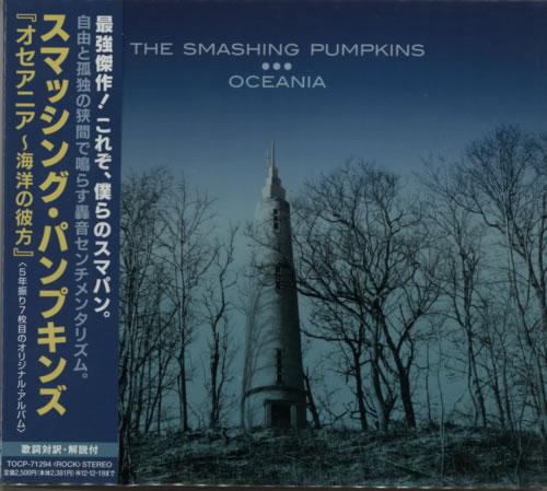 Smashing Pumpkins Oceania CD album (CDLP) Japanese SMPCDOC608528
