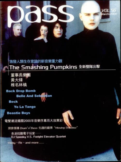 Smashing Pumpkins Pass - Vol. 56 magazine Taiwanese SMPMAPA533710
