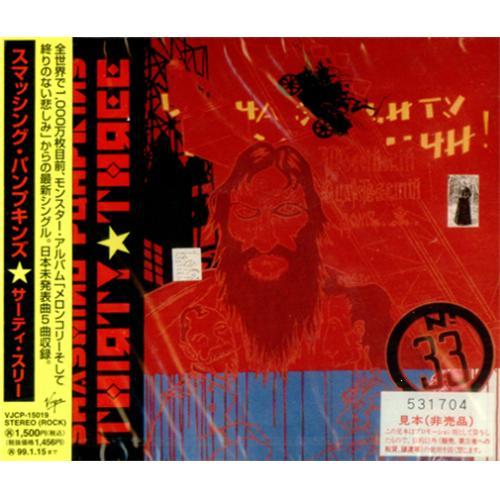 "Smashing Pumpkins Thirty Three CD single (CD5 / 5"") Japanese SMPC5TH144018"