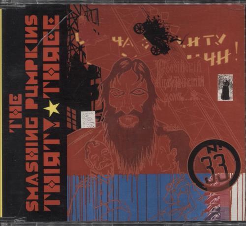 "Smashing Pumpkins Thirty Three CD single (CD5 / 5"") Japanese SMPC5TH747667"