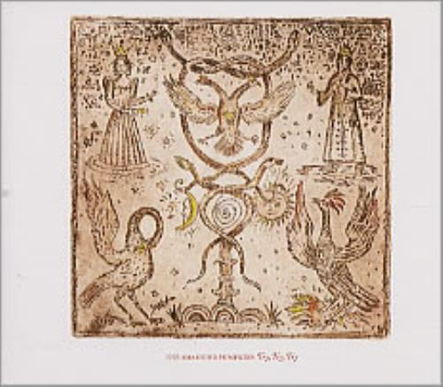 "Smashing Pumpkins Try, Try, Try CD single (CD5 / 5"") UK SMPC5TR165163"