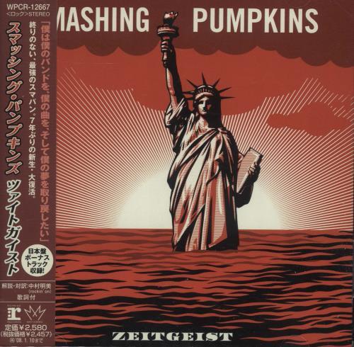 Smashing Pumpkins Zeitgeist CD album (CDLP) Japanese SMPCDZE426808