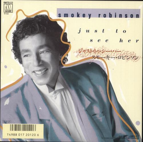 "Smokey Robinson Just To See Her 7"" vinyl single (7 inch record) Japanese OKE07JU729964"