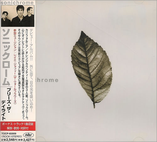 Sonichrome Breathe The Daylight CD album (CDLP) Japanese S59CDBR487328