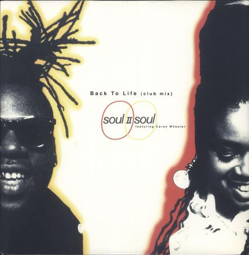 "Soul II Soul Back To Life (Club Mix) - Sealed 12"" vinyl single (12 inch record / Maxi-single) UK STS12BA732701"