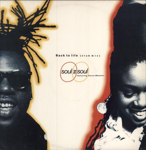 "Soul II Soul Back To Life 12"" vinyl single (12 inch record / Maxi-single) UK STS12BA127077"