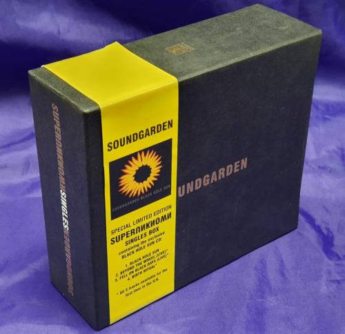 Soundgarden Black Hole Sun + 3 Extra Singles CD Single Box Set UK SOUCXBL727724