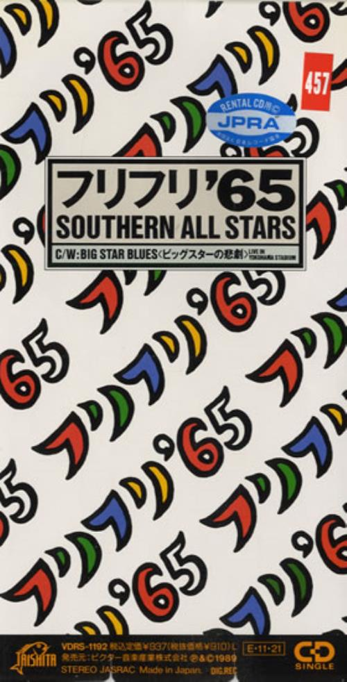 "Southern All Stars Furi Furi '65 3"" CD single (CD3) Japanese VO-C3FU558467"