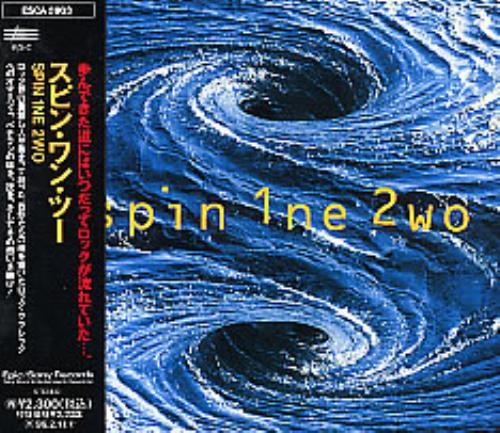 Spin One Two Spin 1Ne 2wo CD album (CDLP) Japanese SA6CDSP276724