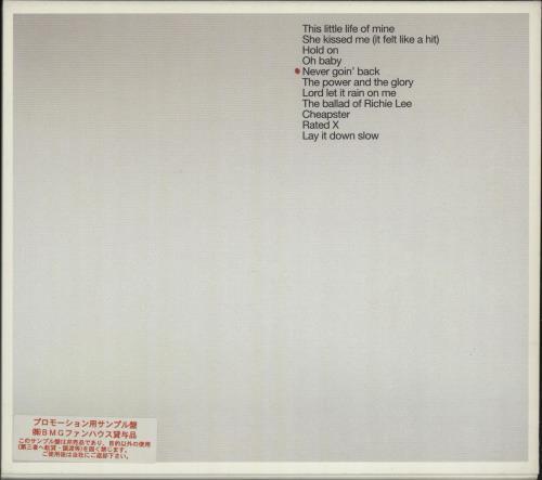 Spiritualized Amazing Grace + Slipcase CD album (CDLP) Japanese SPZCDAM275965