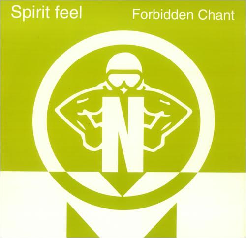 "Spirit Feel Forbidden Chant 12"" vinyl single (12 inch record / Maxi-single) UK S0G12FO437597"