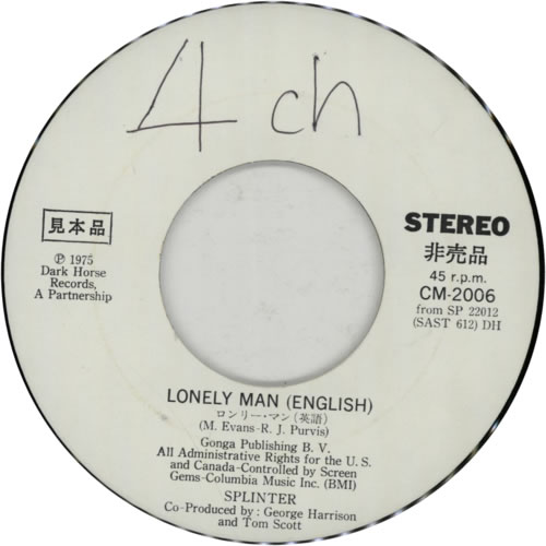 "Splinter Lonely Man - English/Japanese Versions 7"" vinyl single (7 inch record) Japanese S-R07LO594917"
