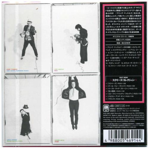Squeeze Argybargy Japanese Cd Album Cdlp 392391